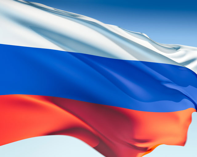 Flag of Russia | Britannica |Russian National Flag